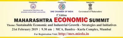 Maharashtra Economic Summit