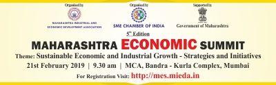 Maharashtra Economic Summit
