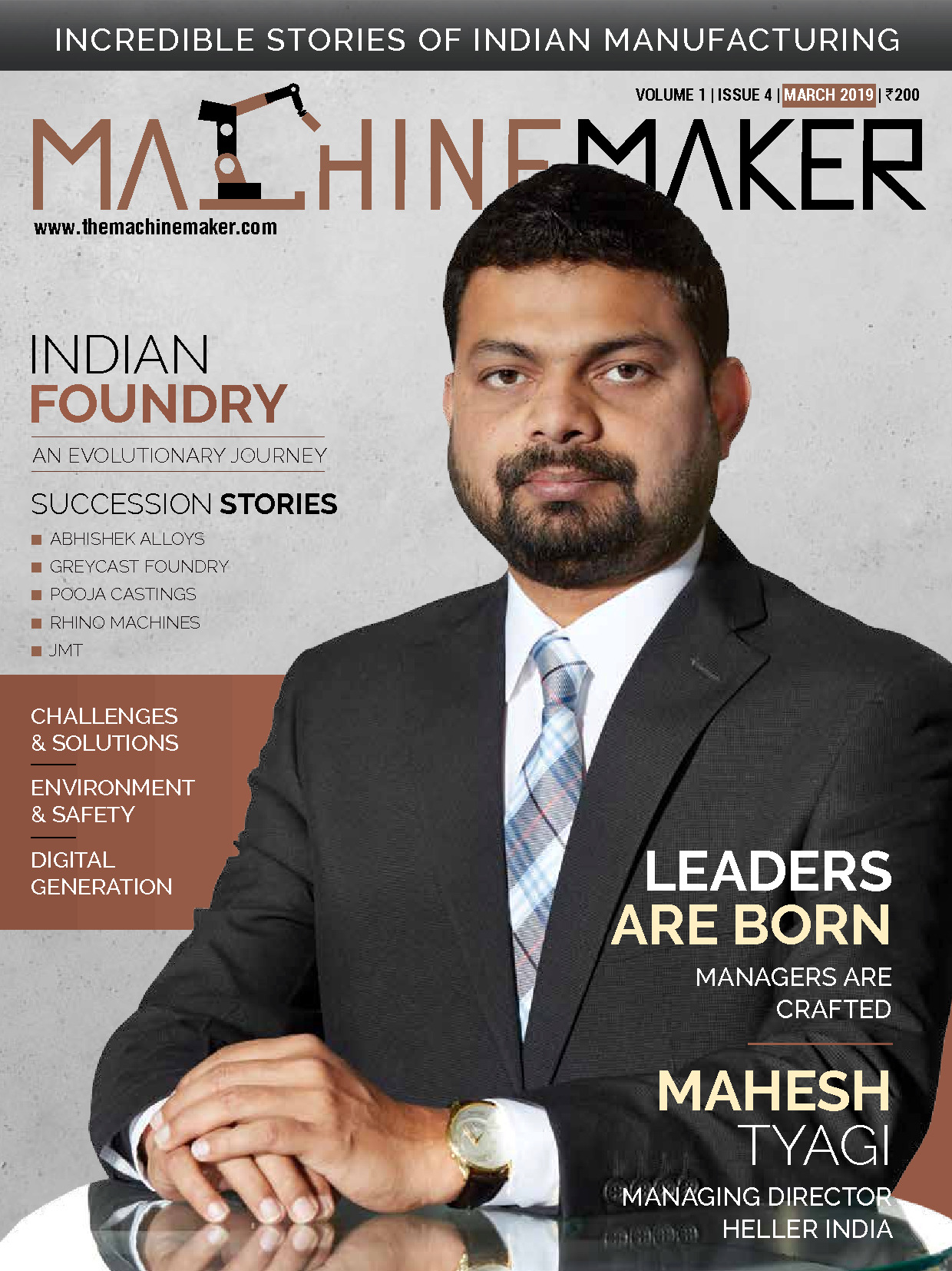 Machine Maker March 2019 Digital Edition